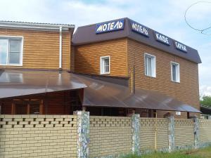 Motel Y Saiyan - Peskovatka