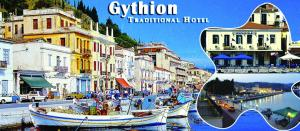 Hostels e Albergues - Gythion Traditional Hotel
