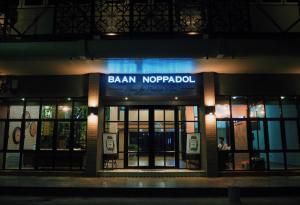 Baan Noppadol - Ban Khlong Palat Priang
