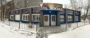 Vokzal Dlya Dvoikh - Niva Tret'ya