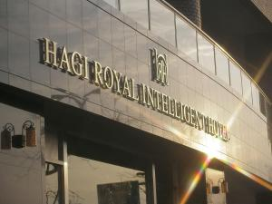 Hagi Royal Intelligent Hotel