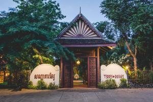 Terres Rouges Lodge, Hotels  Banlung - big - 79