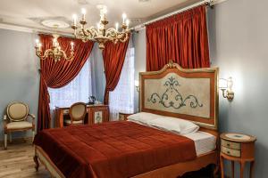 Art Hotel Aleksandrovsky - Kostroma