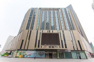 Metropolo, Shijiazhuang, Yuhua Wanda Plaza, Hotels  Shijiazhuang - big - 1