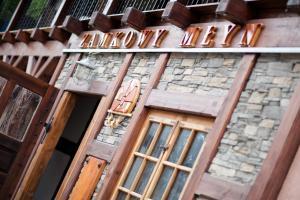 Hotel Zamkowy Młyn