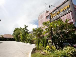 Bann Na Khon Hotel - Nakhon Si Thammarat