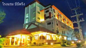 BB Trang Hotel - Yan Ta Khao