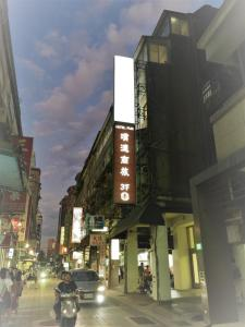 Hotel Puri Taipei Station Branch, Hotely  Taipei - big - 22