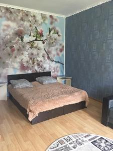 Guest House Tsentralniy - Sredniy Manych