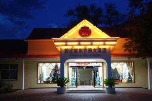 Oriental Swan Hotel