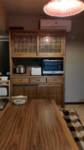 guesthouse KIWA, Penzióny  Kjóto - big - 8