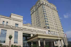 Yongjia Yuijin International Hotel - Yongjia