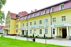 Becker Hotel - Pokrovskoye