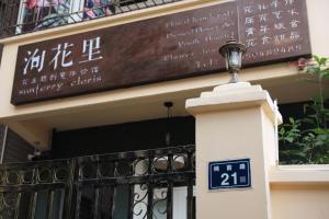 obrázek - Xunhuali Capsule Hotel