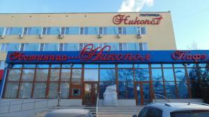 Nikopol Hotel - Mayskiy