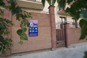 Guest House on Centralnaya 16, Affittacamere  Vityazevo - big - 20