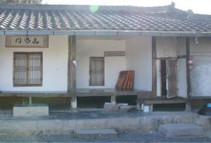 Gam Namu House, Ferienhäuser  Andong - big - 18