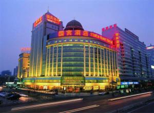 The Presidential Beijing