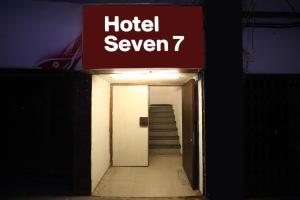 Hotel 7, Nízkorozpočtové hotely  Chandīgarh - big - 26