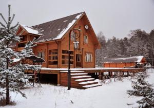 Nikolo-Pole Park Hotel - Gromkovo