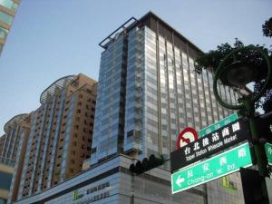 Q Square Garden Apartment, Appartamenti  Taipei - big - 115