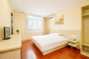 Albergues - Elan Hotel Taonan Zhubang Wansheng Plaza