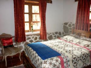Guest House Pumawasi, Гостевые дома  Калька - big - 14
