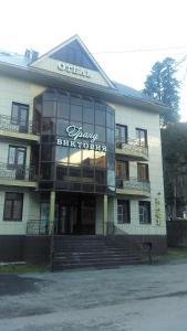Гостиница Гранд Виктория, Домбай