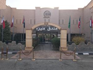 Albergues - Onizah Hotel