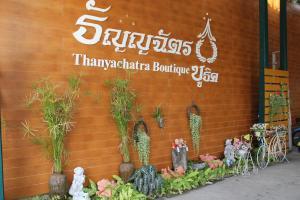 Thanyachatra Boutique - Ban Rai Map