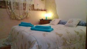 Casa Clara - AbcAlberghi.com