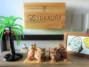 Auberges de jeunesse - Minshuku Itoman Bettei Goyukkuri