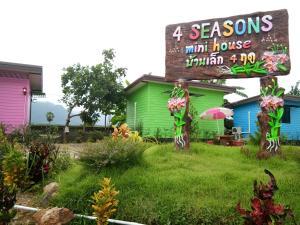 4 seasons mini house - Tungsong
