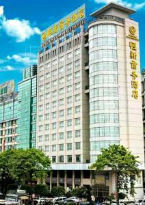 obrázek - Heng Xin Business Hotel