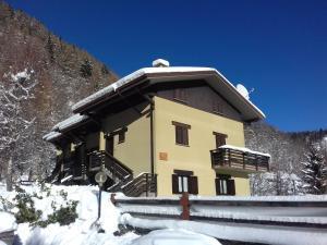 Residence Brescia - Apartment - Aprica