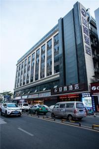 Insail Hotels East Railway Station Shenzhen - Shenzhen