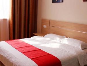 Auberges de jeunesse - Thank Inn Chain Hotel Jiangsu Wuxi High-Speed Rail East Station