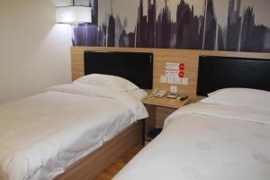 Hostels und Jugendherbergen - Thank Inn Chain Hotel Henan Anyang Hongqiqu Square