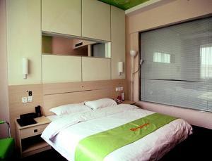 Hostels und Jugendherbergen - JUNYI Hotel Hunan Loudi Fuqing Road