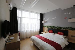 Auberges de jeunesse - Thank Inn Chain Hotel Shandong Binzhou Zhanhua Jinhai Six Road