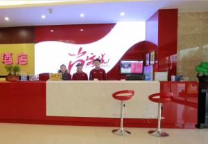 Auberges de jeunesse - Thank Inn Chain Hotel Jiangsu Suqian Muyang Darunfa