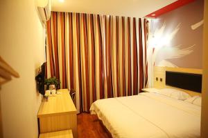 Hostales Baratos - Thank Inn Chain Hotel Shandong Weifang Qingzhou Railway Station