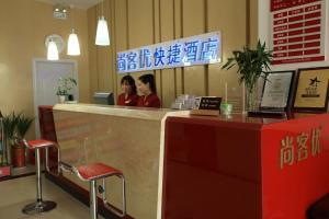 Auberges de jeunesse - Thank Inn Chain Hotel Jiangsu Suqian Siyang Renmin Road