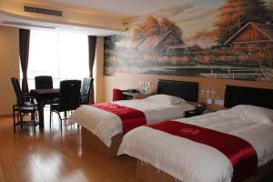 Auberges de jeunesse - Thank Inn Plus Hotel Sichuan Neijiang Hongxing Red Star Macalline
