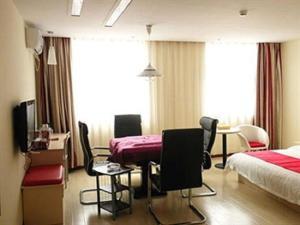 Auberges de jeunesse - Thank Inn Chain Hotel Guizhou Bijie City Weining Railway Station