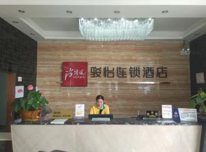 Albergues - JUNYI Hotel Guangdong Zhaoqing Paifang