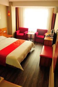 Hostels und Jugendherbergen - Thank Inn Chain Hotel Hebei Cangzhou Botou Yongan Street