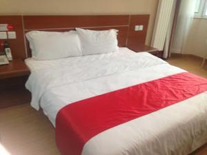 Thank Inn Chain Hotel Hebei Langfang Guan Bus Station - Shih-fo-ssu