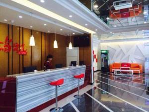 Albergues - Thank Inn Chain Hotel Henan Anyang Neihuangxihuan Road