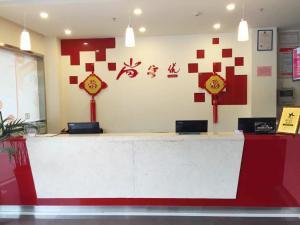 Auberges de jeunesse - Thank Inn Chain Hotel Jiangxi Yichun Fengxin East Fengchuan Road Huangni Lane